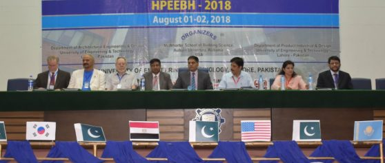 """1st INTERNATIONAL CONFERENCE ON """"HIGH PERFORMANCE ENERGY EFFICIENT BUILDINGS AND HOMES"""""""